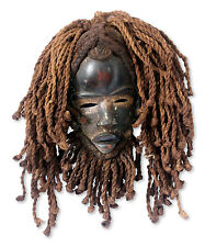 African Tribal Mask 'Spirit Of Darkness' Original Carved Wood Art NOVICA Ghana