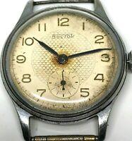 Wostok Watch Ussr 17 Jewels Vintage Vostok Wrist Soviet Mechanical Rare Men Russ