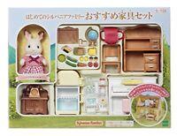 Epoch Sylvanian family room set recommended furniture set Se -158 Japan New
