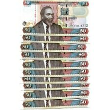 KENYA 50 SHILLINGS 2010 P-47e UNC LOT 10 PCS