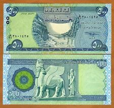 Iraq, 500 Dinars, 2015 (2016), P-New, with Kurdish text, UNC