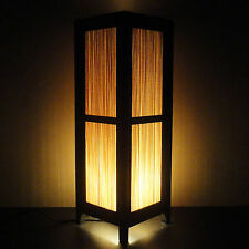 15'' Tall Asian Oriental Design Bamboo Art Decor Bedside Table or Floor Lamp