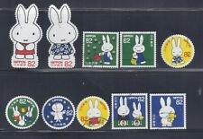 Japan 2016 Miffy Rabbit Complete Used Set 82Y Sc# 3976 a-j