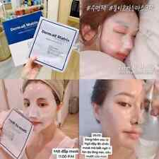 Derm All Matrix Facial Derma Care Mask Sheet (4 Masks in 1 Pack)
