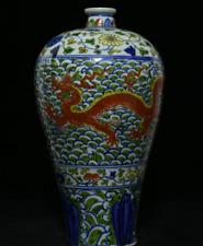 "14"" Old Chinese Ming Wucai Porcelain Dynasty Dragon Bottle Vase & Xuande  Mark"
