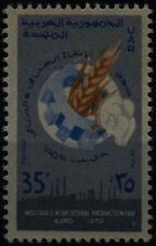 La Siria 1959 SG # 710 industriali e agricoli equo MNH #D 33875