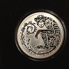 2016 Year of the Monkey V2 Reverse Proof Silver Shield 500 Mintage Rare Art SSG