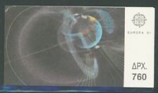 Greece 1991 Europa Icarus & Satellite booklet Sc# 1716a NH