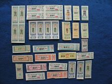 P. R. China Cloth Stamp Collection  ( 10 )