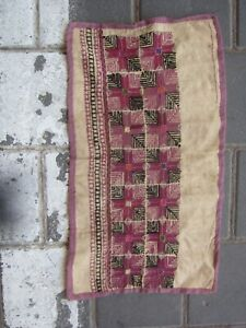 PALESTINIAN PALESTINE EMBROIDERY ANTIQUE TRADITIONAL ARAB FABRIC