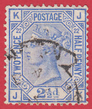 GB QV 1881  2.5d BLUE PLATE 22  JK  SG157  GU + SCROLL CANCEL