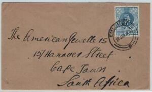 SWAZILAND 1948 cover with 1.5 d stamp, EMLEMBE to CAPE TOWN, folded