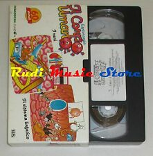 film VHS ESPLORANDO  IL CORPO UMANO - IL SISTEMA LINFATICO  -  (F11) no dvd