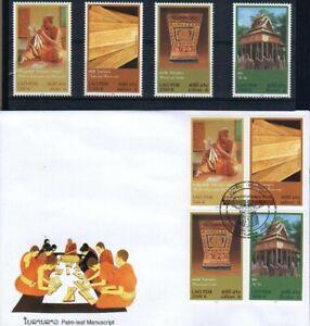 Laos 2003 Fdc & Stamps Palm Leaf Munuscipt