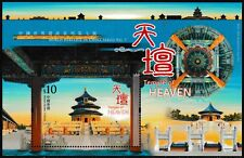 Hong Kong Temple of Heaven 天壇 $10 sheetlet MNH 2018