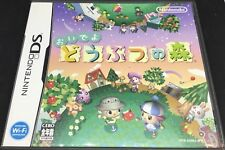 Animal Crossing Wild World For Japanese DS *USA SELLER* Plays In Japanese