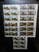 6 x GB 1985 Commemorative Stamps~Famous Trains~Unmounted Mint Set~T/L~UK Seller