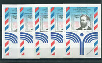 5 x Bund Block Nr. 24 sauber postfrisch BRD 1543 Lilienthal 1991 Sammlung MNH