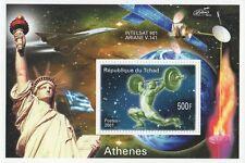 ATHENS OLYMPICS 2004 ARIANE SATELITE STATUE OF LIBERTY MNH STAMP SHEETLET