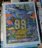 1999 TOMS RIVER HIGH SCHOOL EAST Yearbook NEW JERSEY NJ  GALLEON