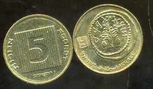 ISRAEL   5 agorot  2002