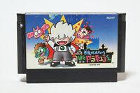 Nintendo Famicom Akumajo Special Boku Dracula kun CASTLEVANIA FC Japan F/S