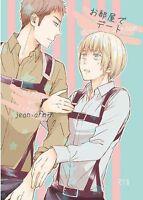 Attack on Titan YAOI Doujinshi ( Jean x Armin ) Oheya de Date, Shingeki no