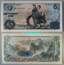 COREA DEL NORT 1978. 5 WON SC  (P.19b) NORT KOREA UNC