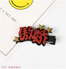 Chinesische Schrift Haarklammer Ich bin Cool Haarklemme Mädchen Dame Haarschmuck