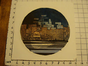 Vintage Art: EMILY MARKS--collagraph--ABSTRACT CITY round print, COOL MODERN