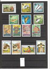 N°595 A à F - Mongolie - ( 1975-81 ) - Lot de 60 timbres oblitérés