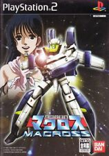 [PS2] The Super Dimension Fortress Macross [Japanese]