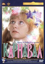 KARNAVAL IRINA MURAVIEVA KRUPNIY PLAN DIGITALLY REMASTERED BRAND NEW DVD