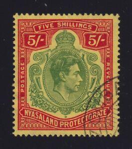 Nyasaland Sc #65a (1938-44) 5/- dark red & deep green Used Zomba CDS