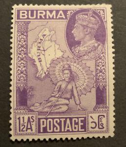 1946 Burma Victory 1 1/2a Violet MLH stamp SG65