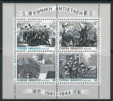 Griechenland - Nationaler Widerstand Block 3 postfrisch 1982 Mi. 1495/96+1501/02