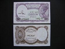 EGYPT  5 Piastres L.1940 (1971)  (P182j)  UNC