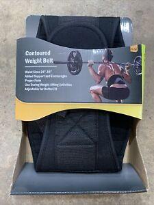 Weightlifting Belt Contoured, Flexible  S/M