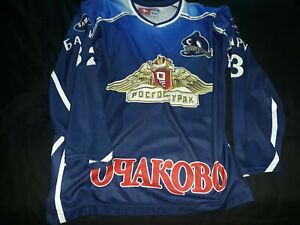 Alexander Ovechkin Moscow Dynamo KHL Jersey size 58