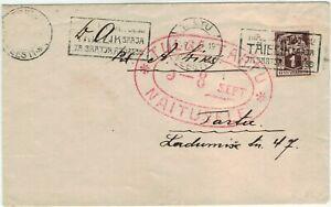 ORTSDRUCKSACHE TARTU, 1.9.1924