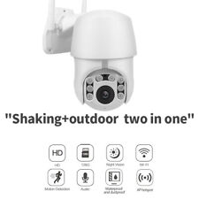 Audio Camera Security Wireless WIFI PTZ IP HD 1080P Outdoor TF Card Waterproof