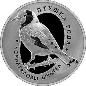 Belarus 2018, EUROPEAN GOLDFINCH. The bird of the year, 10 rubles, 1/2 Oz Silver
