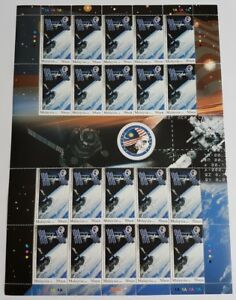 2008 Malaysia Space Rocket Satellite Angkasawan 50sen x20v Stamps Sheetlet