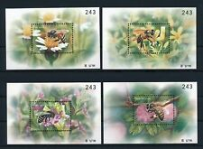 Thailand 1927a-1930a, MNH, Insects Honey Bees 2000. x28273