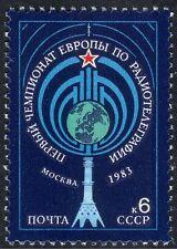 Russia 1983 broadcasting/TV Tower/Radio comunicazioni Radiotelegrafia/1v (n44095)