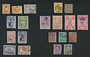 TURKEY STAMPS 1860s-1920s ADANA, CILICIA, TURKEY IN ASIA, BACK OF BOOK