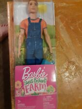 Barbie Ken Doll Farm Guy - Sweet Orchard Farm w/ Overall, Boots & Blue Pail NEW