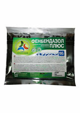 Livestock and Pet Dewormer Wormer  Fenbendazole Plus  O.L.KAR 100 g