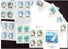 1978 RUSSIA SPORT OLYMPICS, STAR CLASS YACHT MOSCOW  Stamps & 5 FDC #  B79-B84