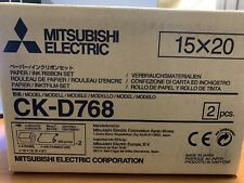 "Mitsubishi D70 / D707 6x8"" Print Kit (CK-D768) , 2 rolls of paper & ribbon"
